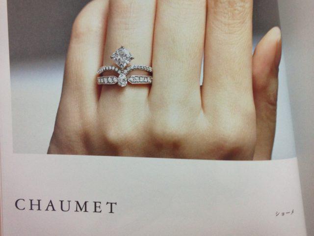new styles 85ea4 5b42e CHAUMET(ショーメ)で婚約指輪探し | BRIDE'S NOTES